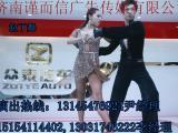 济南舞台演出节目策划公司 会议晚宴节目,外籍模特