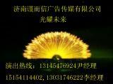 济南会议晚宴节,外籍模特舞蹈,光耀未来,人屏幕互动