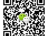 上海长宁bec商务英语培训中心 浦东商务英语培训不满意退款