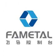 北京飞马拓新电子设备有限公司的形象照片
