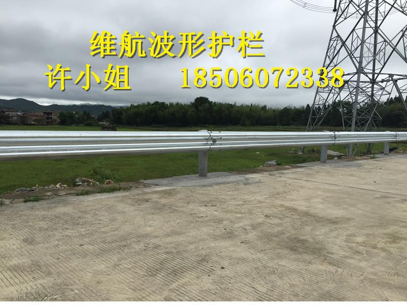 高速公路波形护栏板 喷塑护栏板厂家