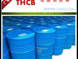 供应日本乳化剂三乙二醇单丁醚BTG