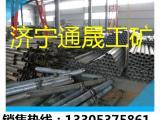 DW35悬浮单体液压支柱-供应DW35悬浮单体液压支柱