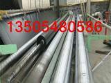 HDPE混凝土预埋件厂家_六盘水预埋件_石油储油池土工膜