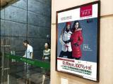 广州市楼宇电梯框架广告