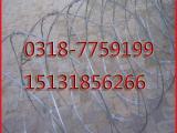 BTO22刀片刺绳 刺丝滚笼 蛇腹刀片刺网 螺旋刀片刺网