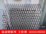铝板钢板网_铝板钢板网价格_铝板钢板网厂家报价
