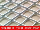 菱形低碳钢板网价格_100刀钢板网现货【冠成】