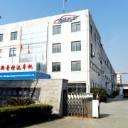 苏州新奇特清洗设备有限公司的形象照片