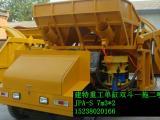 自动上料喷浆车 混凝土喷浆车首选建特