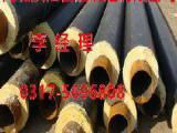 保温钢管厂家,保温钢管制造,保温钢管现货