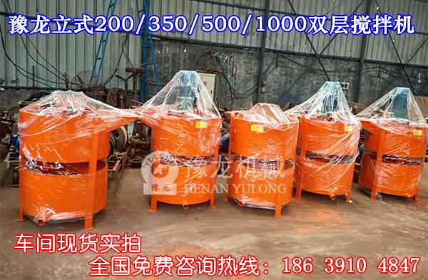 产品库 机械 液压机械/部件 二次搅拌桶    齿轮传动没结构紧凑,运转