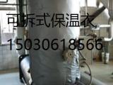 泵体保温材料,可拆卸泵体保温