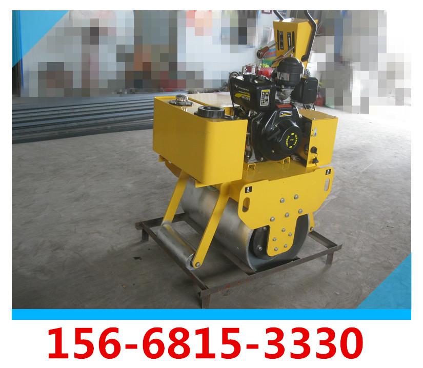 济宁百诚机械专业生产小型压路机 手扶式单钢轮压路机