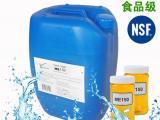 NSF 反渗透阻垢剂ME150