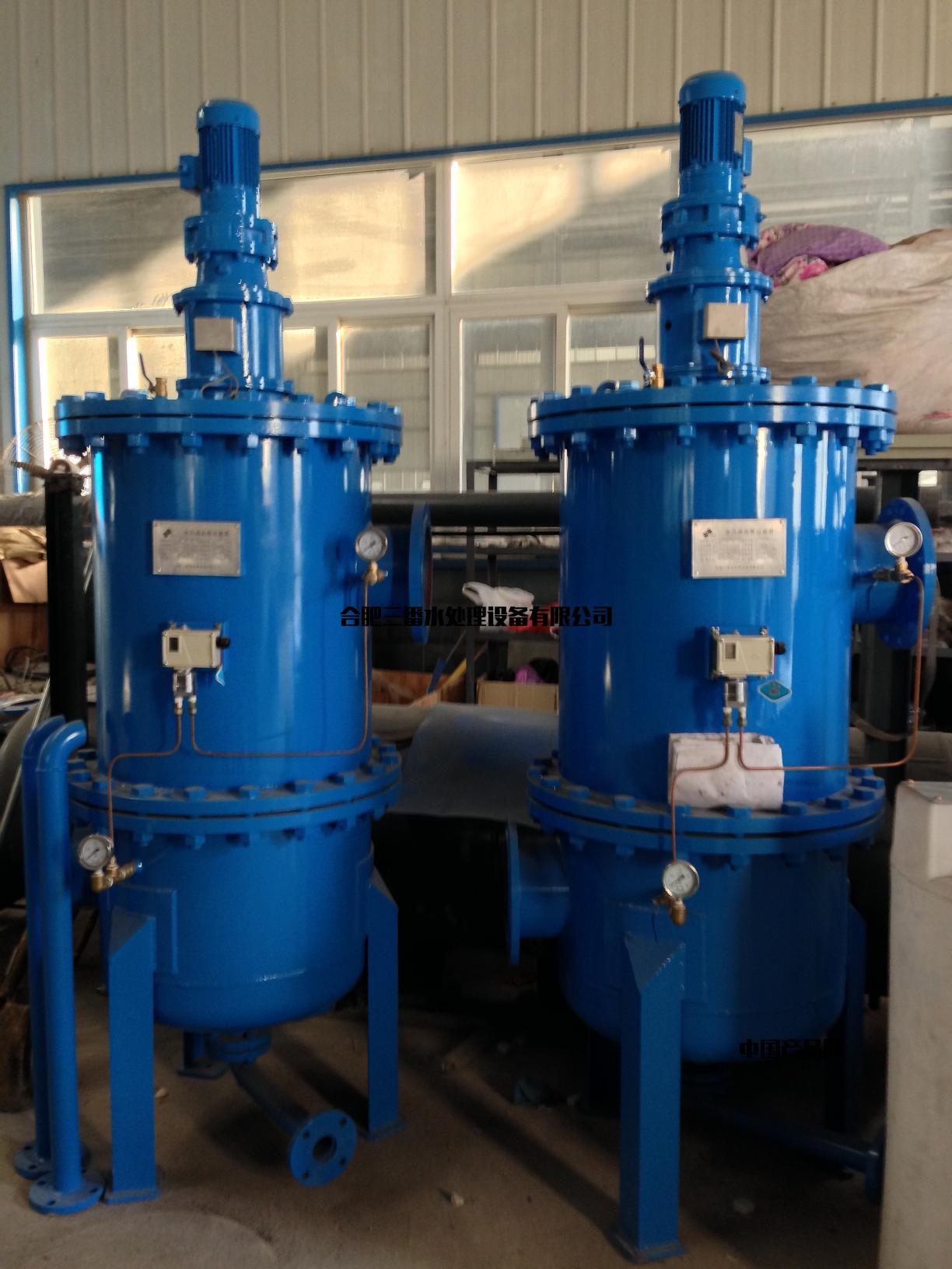 精密水过滤设备自清洗过滤器品牌供应商