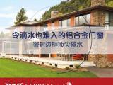 深圳新型别墅铝合金门窗,佐治亚分享养护小技巧