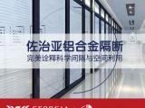 深圳150系列铝合金门窗,佐治亚物美价廉性价高