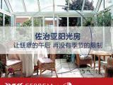 高端美国铝合金门窗品牌,深圳佐治亚值得你拥有