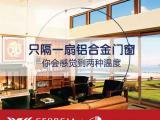 找高知名度的铝合金门窗厂家,就是深圳佐治亚门窗