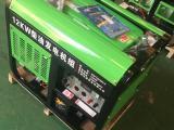 轻便移动式12KW柴油发电机