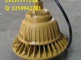 HRD92-E50hH防爆LED高效节能灯