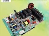 原厂现货供应半桥2.5KW电磁感应加热控制板——模拟版本