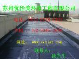 专修阳台飘窗漏水!阳光房漏水、高压注浆
