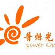安徽普烁光电科技有限公司的形象照片
