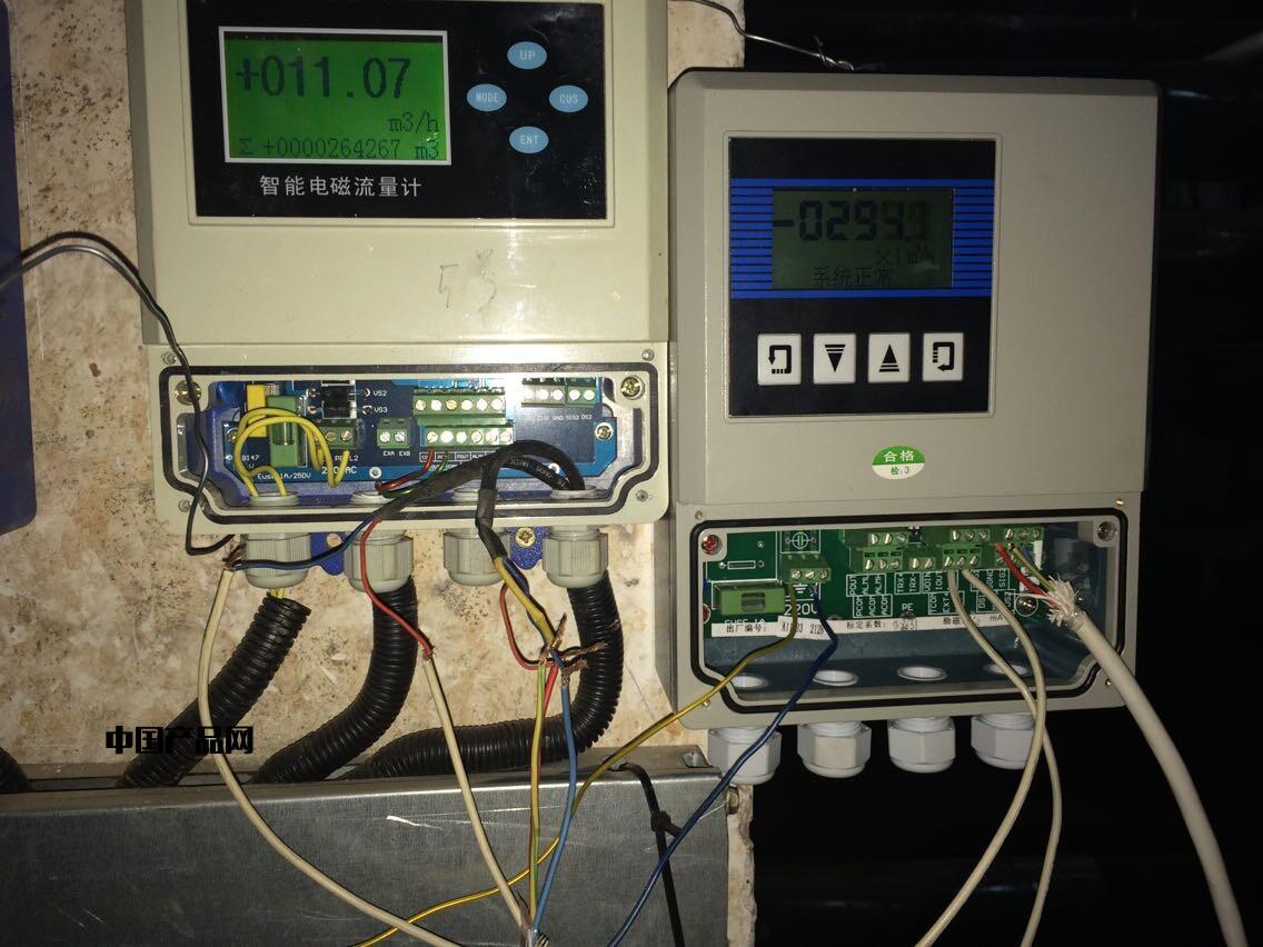 dn80消防水流量计,盐溶液电磁流量计