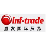 上海胤发国际贸易有限公司的形象照片