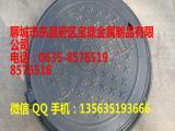 供应球墨铸铁井盖、可定制各种字体、井盖防盗防滑