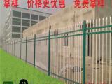 供应锌钢护栏、阳台围栏、铝艺围栏