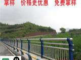 聊城宝鼎供应锌钢护栏、外表美观、坚固耐用、量大便宜