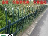 选耐用的锌钢护栏、找实惠厂家聊城宝鼎