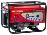 本田发电机EC2500CX