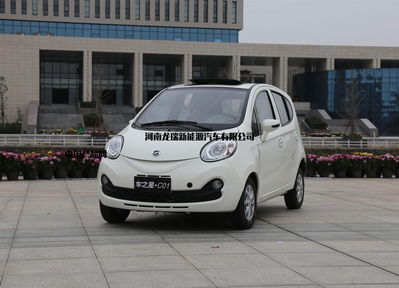 河南省龙瑞新能源汽车有限公司