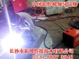 脉冲MIG铝焊机