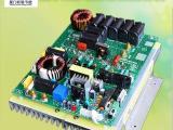 现货供应单相数字半桥5KW 电磁加热控制板︱吹膜机节电设备