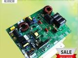 现货供应模拟版本单相半桥3.5KW电磁感应加热控制板