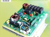 厂家直销模拟版本单相半桥5KW电磁加热控制板