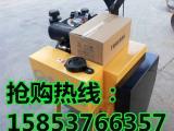 结构紧凑的手扶单轮压路机 浩鸿回填土压实机 沟槽轧道机效率高