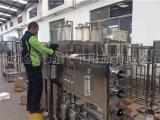 玻璃水设备 一机多用 1-5万即可创业 免费送配方