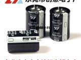 创慧高频低阻电解电容10UF 50V
