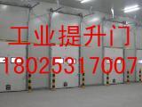 深圳电动钢板滑升门厂家
