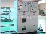 环网型气体绝缘环网柜/XGN15-12环网柜厂家