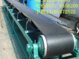 可调高度装车皮带输送机 物流公司大功率皮带输送机x7