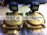 ASCO原装SCE238D002-220VAC电磁阀现货