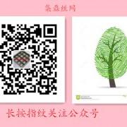 安平县集磊丝网制品有限公司的形象照片