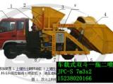 供应建特重工车载式喷浆车